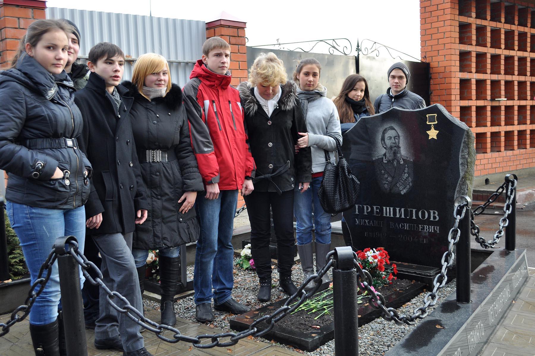 Николай николаевич грешилов его дети фото